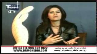 Maryam Mohebbi سکس در سالمندان