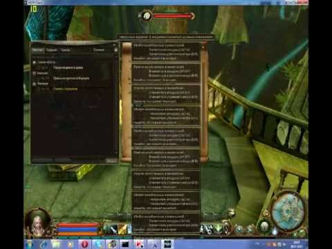Guas y bots lineage 2: usar l2packethack para ip, login