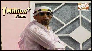 Umar Sharif, Sikandar Sanam - Meri Bhi Tu Eid Karade_Clip3 - Pakistani Comedy Clip