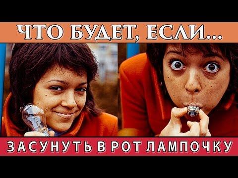 polozhil-yaytsa-v-rot