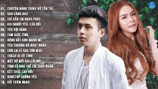 LK Nhạc Remix Hồ Quang Hiếu, Saka Trương Tuyền - LK Hồ Quang Hiếu, Saka Trương Tuyền Remix 2017