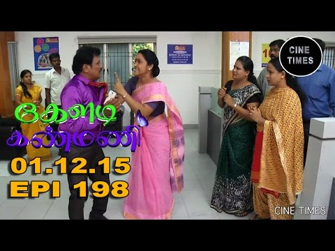KELADI KANMANI SUN TV EPISODE  198 01/12/15