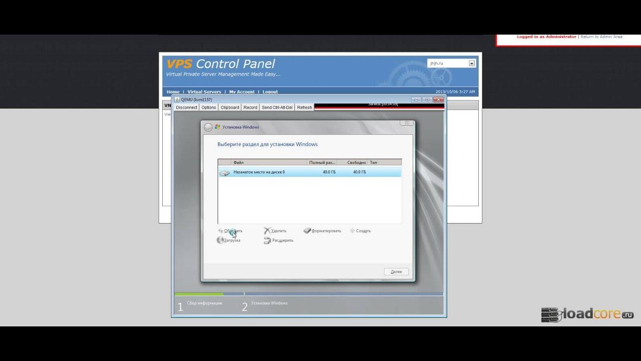 Установка Windows на VDS сервер. LoadCore.ru - YouTube