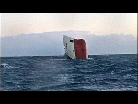 ثمانية أشخاص مفقودين إثر غرق سفينتهم شمالي اسكتلندا