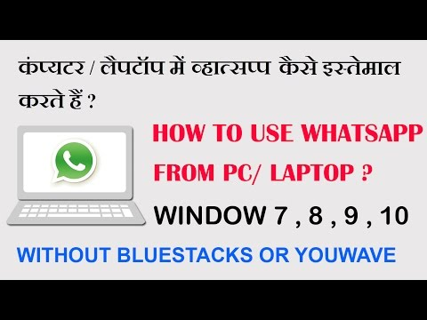 How to Use 2 Whatsapp Accounts in a Single Mobile
