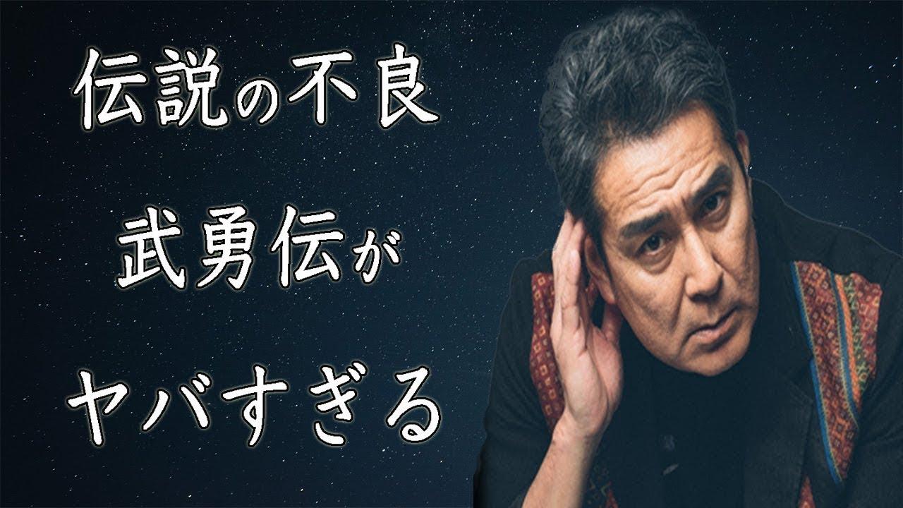 宇梶剛士の画像 p1_34