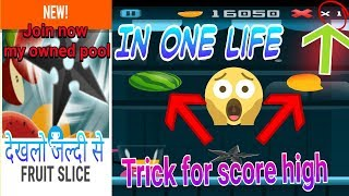 Live Fruit slice 15000+ score every time || win trick work 100% proof