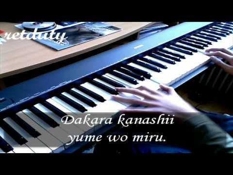 Naruto: Natsuhiboshi - Piano