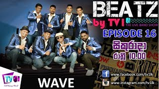TV 1 | BEATZ | EP 16 | WAVE | 23-02-18