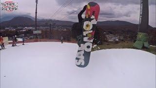 谷口さんのスノーボード遊び。グラトリ、地形遊び、BOX、キッカーやるよ 竜王シルブプレ5-2