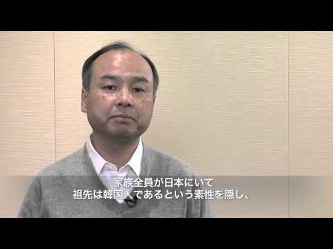 TOMODACHI :: SoftBank Leadership Program Summer 2012 :: Masayoshi Son - Personal Message