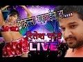 Ritesh Pandey Live Bhojpuri Show | मिले मत आइहा मोहला गरमाइल बा 2017 thumbnail