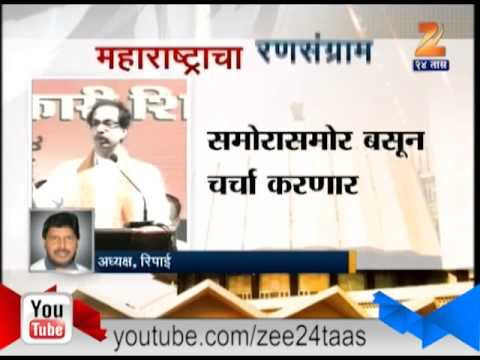 ZEE24TAAS : Ramdas Athwale In Conversation With Dr Uday Nirgudkar And Raju Shetty On BJP And Sena