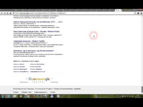 Content Downloader: парсинг ссылок по ключевым словам