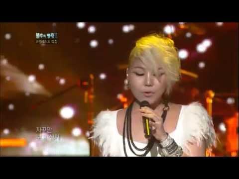 [HIT]불후의명곡2(Immortal Songs 2)-알리(Ali) 고추잠자리20110917 KBS