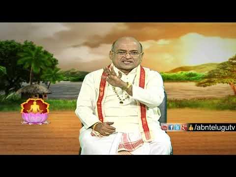 Garikapati Narasimha Rao | Nava Jeevana Vedam | Full Episode 1456 | ABN Telugu