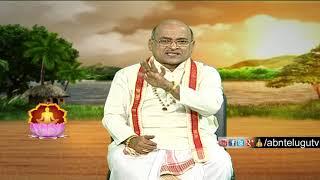 Garikapati Narasimha Rao | Nava Jeevana Vedam | Full Episode 1456