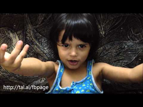 Waderai Ka Beta By 3 Years Old Huda Zia video
