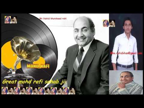 Jayega Jab Yahan Se_orignal audio song of Mohd Rafi ji__Film__...