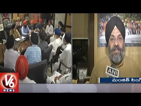 Delhi Sikh Gurudwara Committee Urges Govt To Make Security Arrangements For Sikhs In Afghan | V6