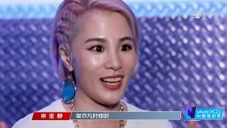 【中國新說唱】60秒淘汰賽|呆寶靜