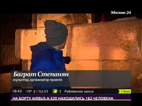 Москва 24. Зимние развлечения (декабрь, 2014)