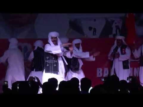 Bahrain for All.All for Bahrain Baloch Culture Show At Khalifa Park,Hidd..May-5-2013