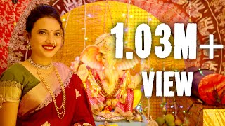 Ranjan Gavala Mahaganpati Nandala  Full Video Song