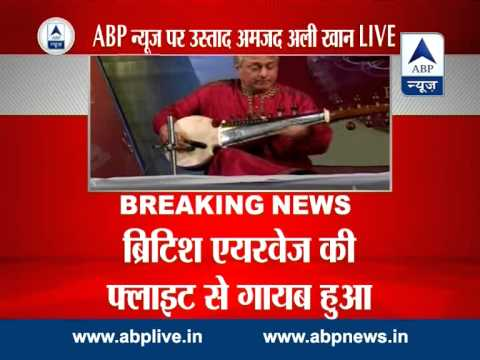 Ustad Amjad Ali Khan's sarod goes missing on British Airways flight