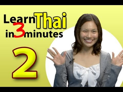 Learn Thai - Lesson 2: Thai Greetings and how to WAI