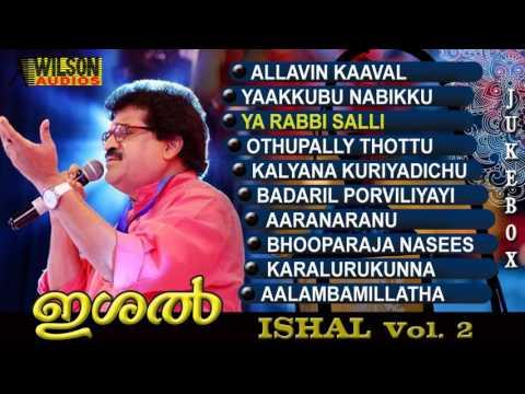 ISHAL VOL 02  | Mappila Songs | MG Sreekumar | K G Markose