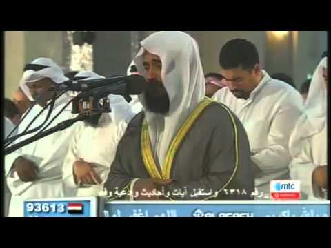 Tilawat    '''''''very Emotional Recitation Mishary Rashid Al Efasi video