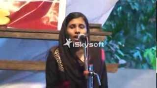 Urdu Ghazal from Kollam District School Kalolsavam 2013-2014