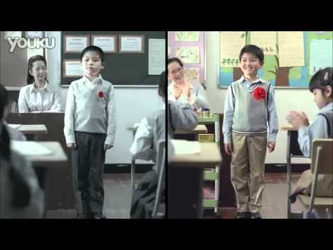 Microsoft '微软' China -- Genuine! It's Not the Same (真!就不一样) Commercial 2010