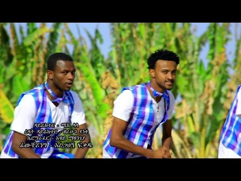 Ethiopia - Miki Lala - Be3te (በ3ቴ) - (Official Music Video) New Ethiopian Music 2015