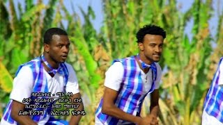 Ethiopia - Miki Lala - Be3te  - (Official Music Video) New Ethiopian Music 2015