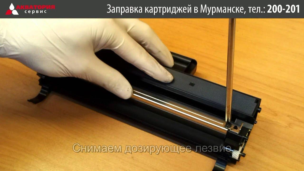 Заправка лазерного картриджа canon 725 своими руками