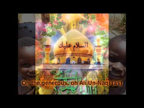 Ya Ali-Un-Naqi (AS) - Shabbir and Abbas Tejani 2010/11 *OFFICIAL VIDEO*
