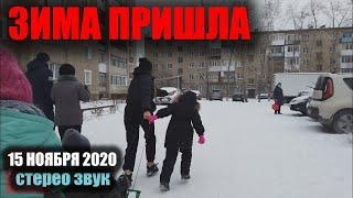 ВИРТУАЛЬНАЯ ПРОГУЛКА ПО ПЕТРОПАВЛОВСКУ/15 НОЯБРЯ 2020/Virtual walks in the former Soviet Union