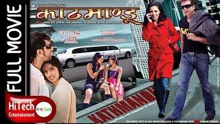 Kathmandu  Nepali Full Movie  Aakash Adhikari  Sur