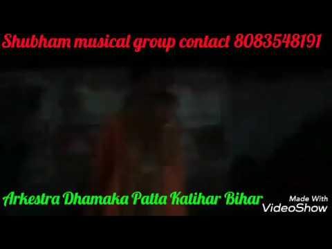 Bhang pk gadi mat Chaliya Ho Mor driver Sa Shubham musical group Arkestra Dhamaka contact 8083548191