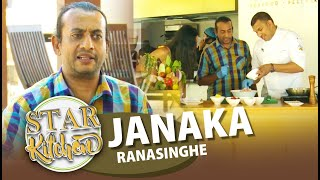 STAR KITCHEN | Janaka Ranasinghe | 08 - 03 - 2020