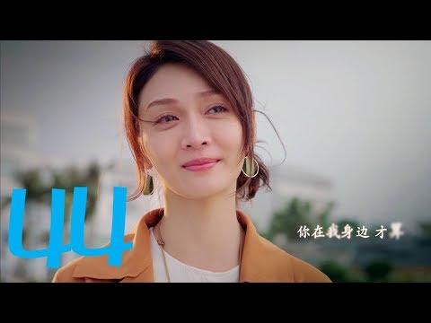陸劇-真愛的謊言之【破冰者】