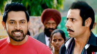 Punjab Vs Canada || Binnu Dhillon || 2019 HD Movie || Latest Punjabi Movie 2019