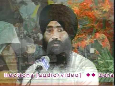 Sawan Aaya He Sakhi  By Bhai Gurdev Singh Ji Hazuri Ragi Sri Darbar Sahib Kirtan 16 July2006am At Gurdwara Mitha Tiwana Model Town Hoshiarpur  Pb india -SSEKw46PmIY