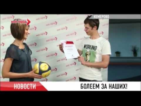 """Самый ярый болельщик получил приз от ТК """"Мой город"""""""