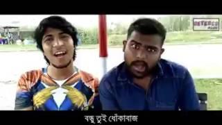 Funny||Bondhu Tui Dhokabaz||Local Bus||MD Sohan Babu|| Netkhor||Local Bus Parody||Tawsif||Shahtaj