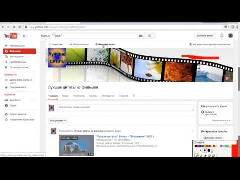 Как обойти авторские права на ютубе у видео 2018
