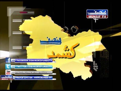 Kashmir News Urdu 27-Jan-2015