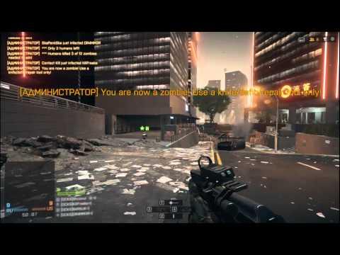 Battlefield 4 - ZOMBIE MOD